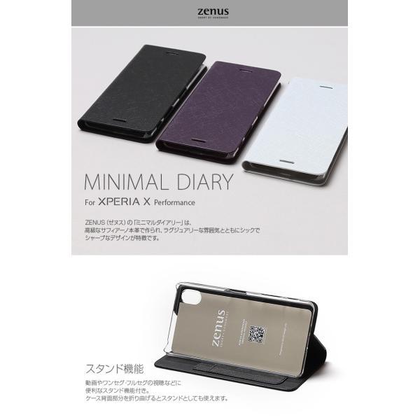 お取り寄せ Xperia X Performance ケース 手帳型 ZENUS Minimal Diary ゼヌス ミニマルダイアリー SO-04H SOV33 502SO 本革|option|02