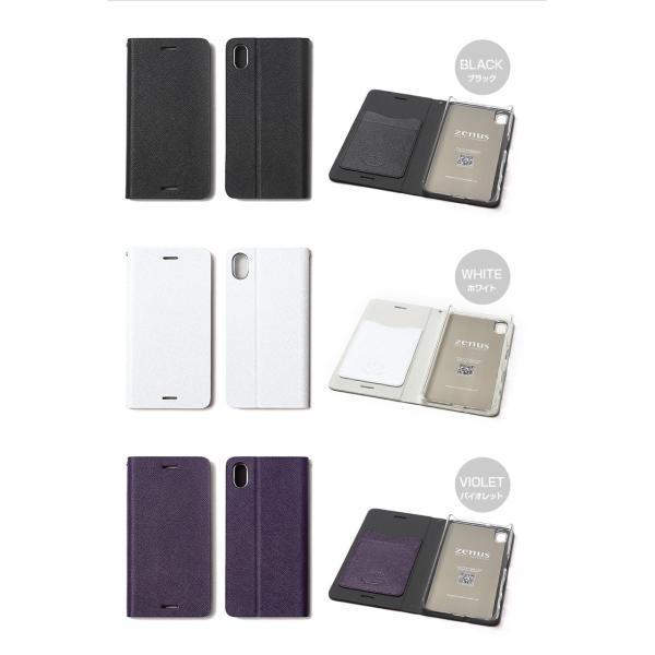 お取り寄せ Xperia X Performance ケース 手帳型 ZENUS Minimal Diary ゼヌス ミニマルダイアリー SO-04H SOV33 502SO 本革|option|04