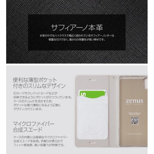 お取り寄せ Xperia X Performance ケース 手帳型 ZENUS Minimal Diary ゼヌス ミニマルダイアリー SO-04H SOV33 502SO 本革|option|05