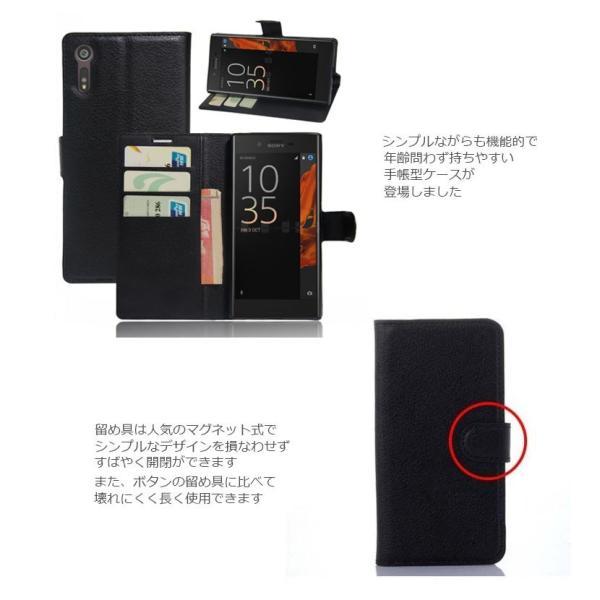 Xperia XZs ケース Xperia XZ カバー Xperia X Compact カラフル 手帳型 PU レザー SO-03J SOV35 SO-01J SOV34 SO-02J スマホケース|option|02