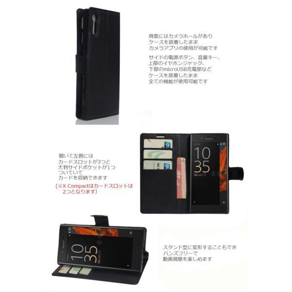 Xperia XZs ケース Xperia XZ カバー Xperia X Compact カラフル 手帳型 PU レザー SO-03J SOV35 SO-01J SOV34 SO-02J スマホケース|option|03