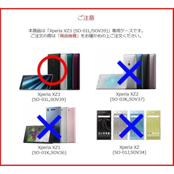 Xperia XZ3 ケース 耐衝撃 XperiaXZ3 カバー スリム カーボン ファイバー TPU ケースカバー SO-01L SOV39 スマホケース|option|06