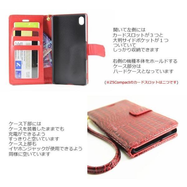 62fe24c90b ... Xperia Z5 ケース Xperia Z3 ケース Xperia Z4 ケース Xperia Z5 Compact ケース 手帳型 クロコ  ...