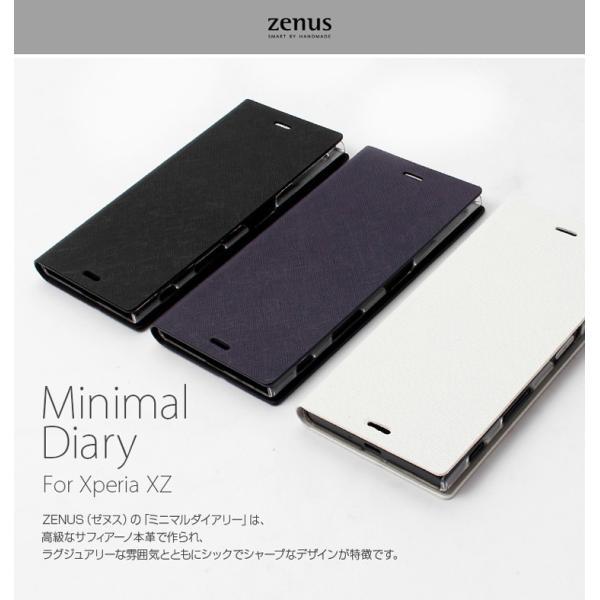 お取り寄せ Xperia XZ ケース カバー 手帳型 ZENUS Minimal Diary ゼヌス ミニマルダイアリ エクスペリア エックスゼット SO-01J SOV34 601SO 本革 スマホケース|option|02