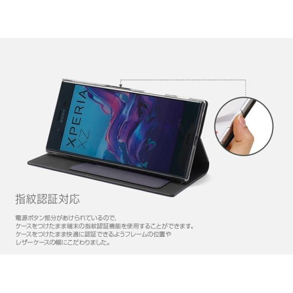 お取り寄せ Xperia XZ ケース カバー 手帳型 ZENUS Minimal Diary ゼヌス ミニマルダイアリ エクスペリア エックスゼット SO-01J SOV34 601SO 本革 スマホケース|option|03