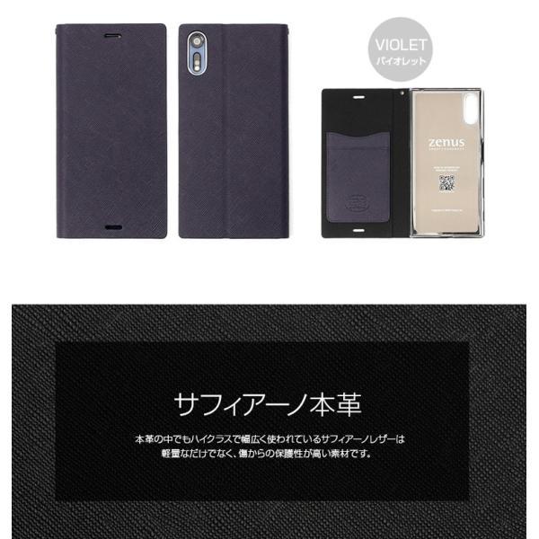お取り寄せ Xperia XZ ケース カバー 手帳型 ZENUS Minimal Diary ゼヌス ミニマルダイアリ エクスペリア エックスゼット SO-01J SOV34 601SO 本革 スマホケース|option|06
