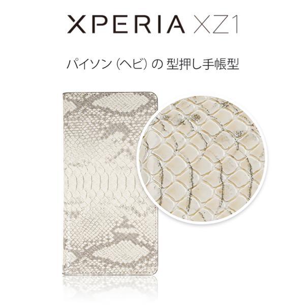 Xperia XZ1 ケース 手帳型 GAZE Milk Snake Diary ゲイズ ミルクスネイクダイアリー エクスペリア xz1 カバー SO-01K SOV36 701SO お取り寄せ option