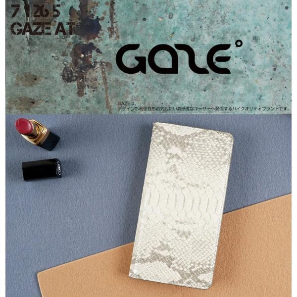 Xperia XZ1 ケース 手帳型 GAZE Milk Snake Diary ゲイズ ミルクスネイクダイアリー エクスペリア xz1 カバー SO-01K SOV36 701SO お取り寄せ option 02
