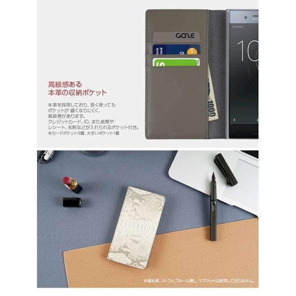 Xperia XZ1 ケース 手帳型 GAZE Milk Snake Diary ゲイズ ミルクスネイクダイアリー エクスペリア xz1 カバー SO-01K SOV36 701SO お取り寄せ option 05