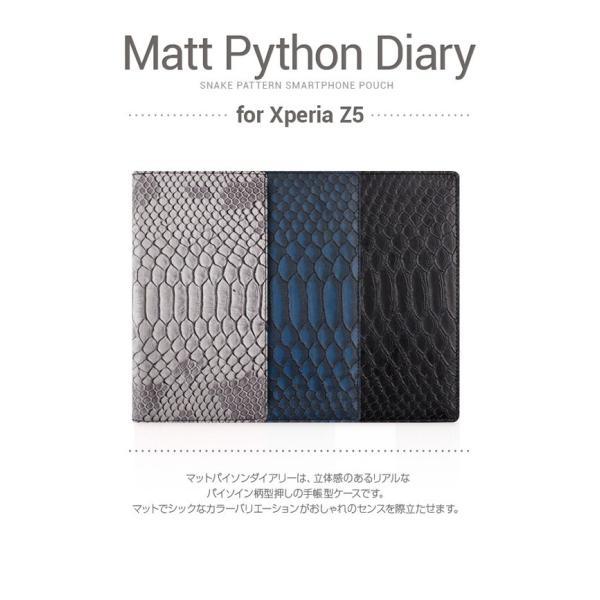 お取り寄せ Xperia Z5 SO 01H SOV32 ケース Xperia Z5 ケース カバー Gaze Matt Python Diary ゲイズ マットパイソンダイアリー 手帳型 ケース|option|03