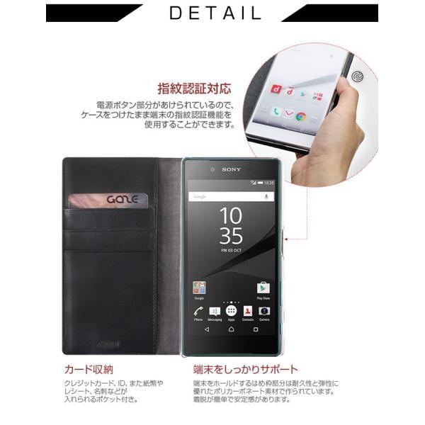 お取り寄せ Xperia Z5 SO 01H SOV32 ケース Xperia Z5 ケース カバー Gaze Matt Python Diary ゲイズ マットパイソンダイアリー 手帳型 ケース|option|05