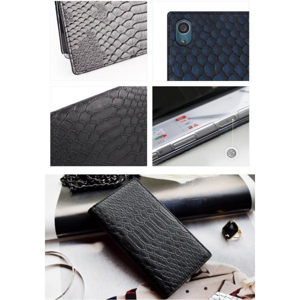 お取り寄せ Xperia Z5 SO 01H SOV32 ケース Xperia Z5 ケース カバー Gaze Matt Python Diary ゲイズ マットパイソンダイアリー 手帳型 ケース|option|06
