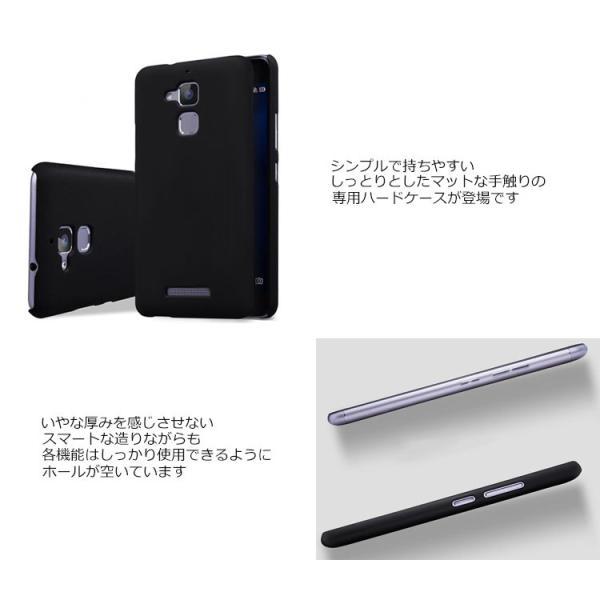 40d3e99d19 ... ZenFone 3 MAX ケース 薄型 カラフル マット ハード ケース カバー for ZC520TL ASUS|option| ...