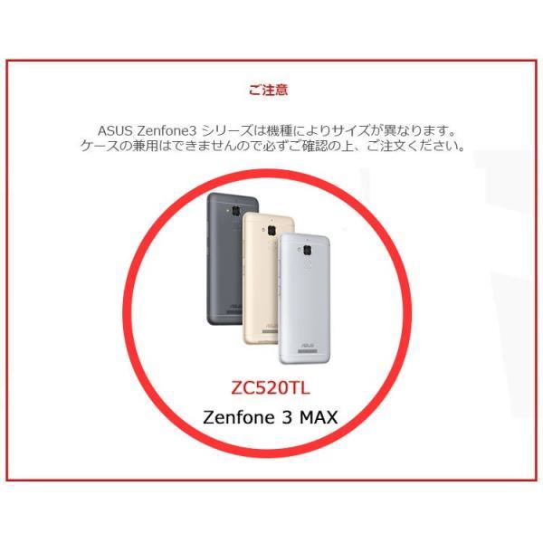 9a1c3d602c ... ZenFone 3 MAX ケース 薄型 カラフル マット ハード ケース カバー for ZC520TL ASUS|option|