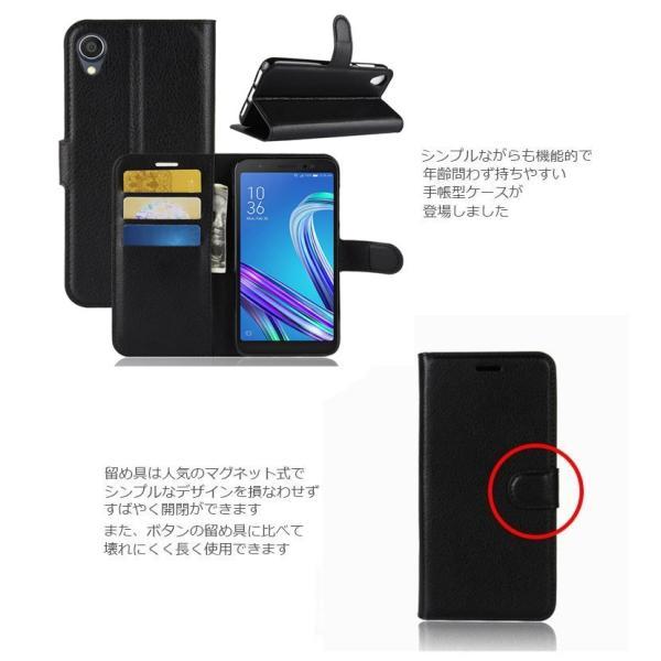 Zenfone Live L1 ケース ZA550KL ケース カバー 手帳型 カラフル PU レザー 耐衝撃 スタンド SIMフリー option 02