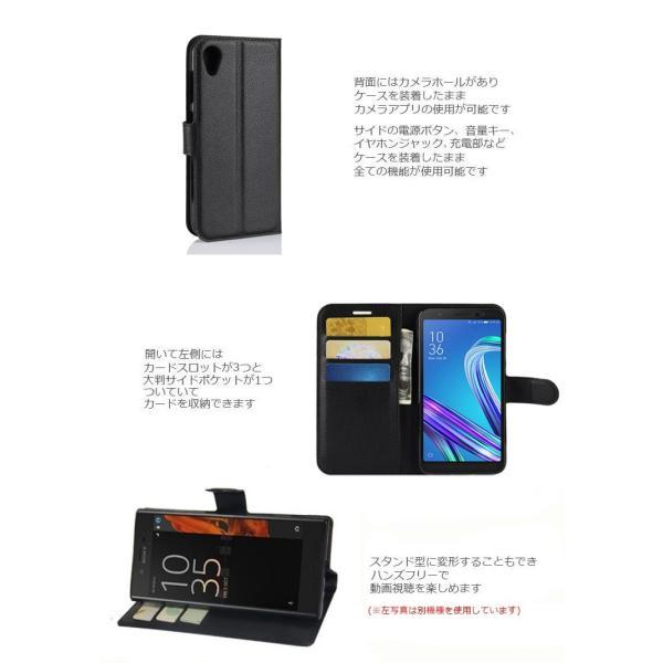 Zenfone Live L1 ケース ZA550KL ケース カバー 手帳型 カラフル PU レザー 耐衝撃 スタンド SIMフリー option 03