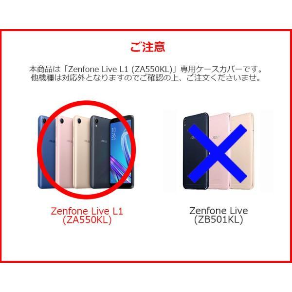 Zenfone Live L1 ケース ZA550KL ケース カバー 手帳型 カラフル PU レザー 耐衝撃 スタンド SIMフリー option 05