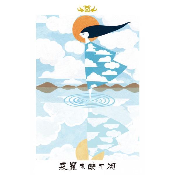 日本の神託カード ミニ|oracle-tarot|05