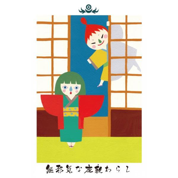 日本の神託カード ミニ|oracle-tarot|06