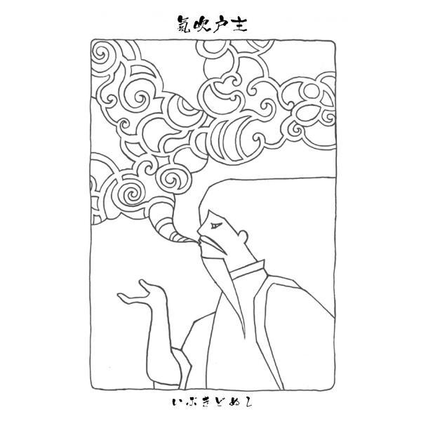 日本の神様カード ぬり絵|oracle-tarot|03