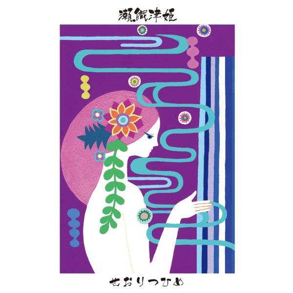 日本の神様カード ぬり絵|oracle-tarot|05
