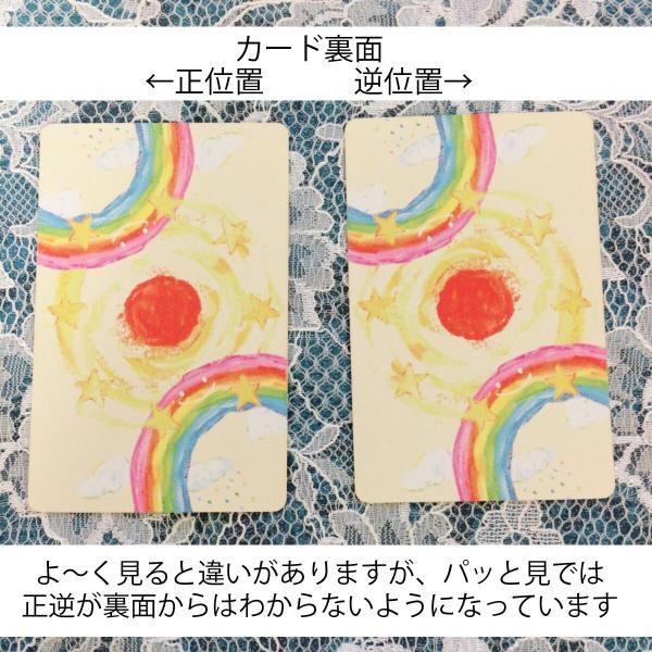 357数秘カード|oracle-tarot|07