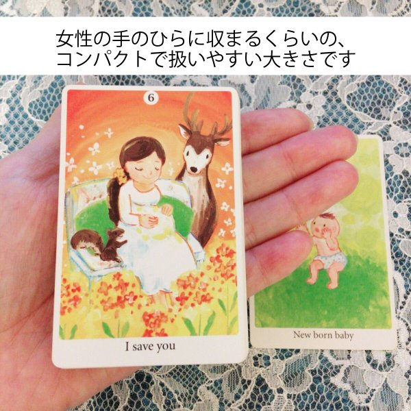 357数秘カード|oracle-tarot|08
