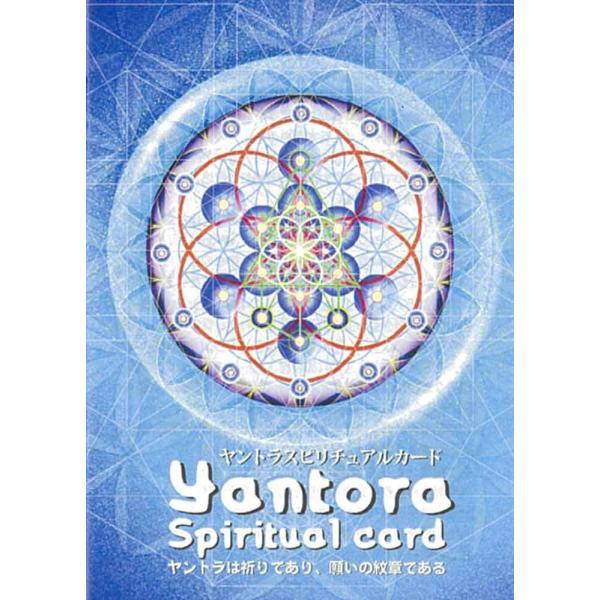 ヤントラスピリチュアルカード|oracle-tarot