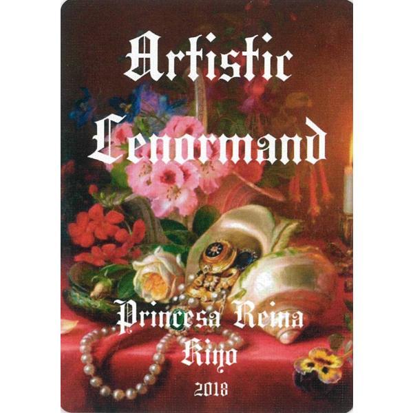 Artistic Lenormand(アーティスティック・ルノルマン) 〈新装版〉|oracle-tarot