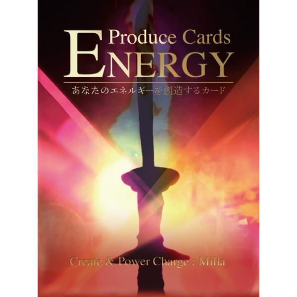 エナジープロデュースカード〈新装版〉【正規販売】|oracle-tarot