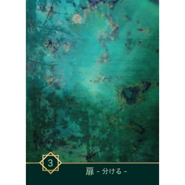 エナジープロデュースカード〈新装版〉【正規販売】|oracle-tarot|03