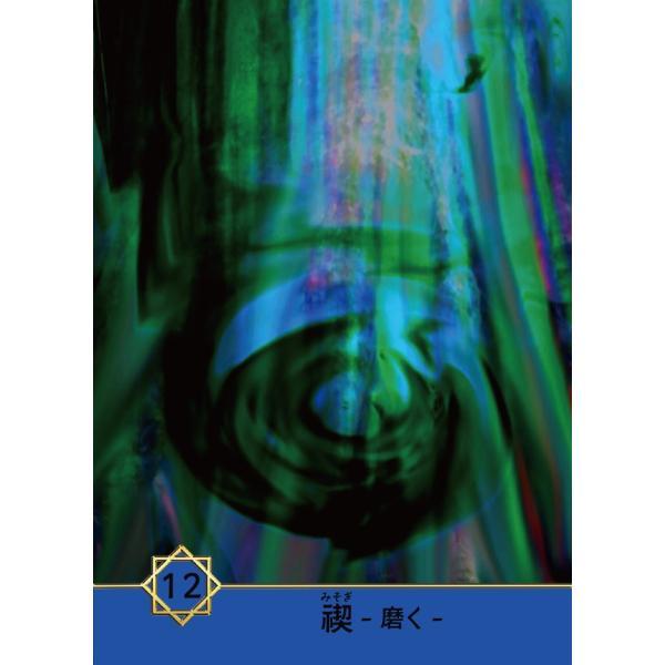 エナジープロデュースカード〈新装版〉【正規販売】|oracle-tarot|08