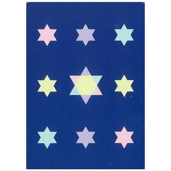 スピカのお守りタロット|oracle-tarot|15