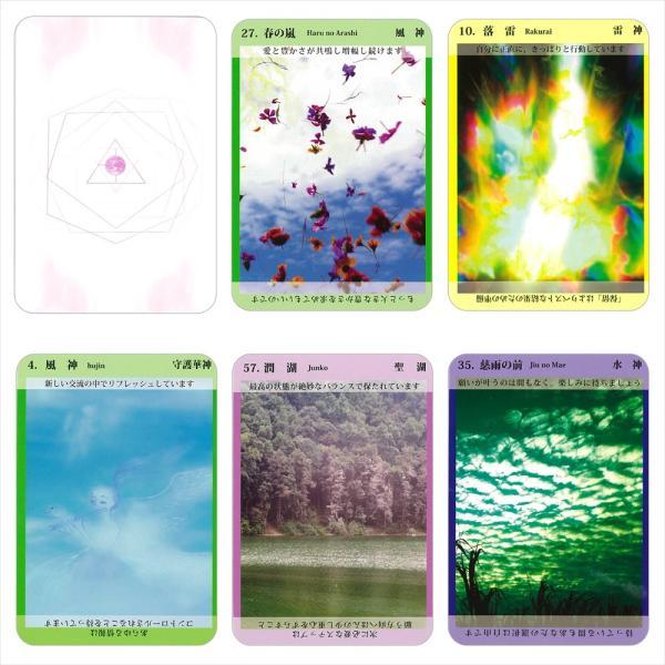 華神カード|oracle-tarot|03