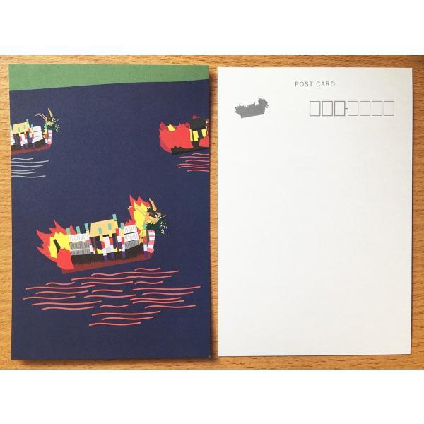 折々屋オリジナルポストカード 舟っこ流し メール便OK|oraho