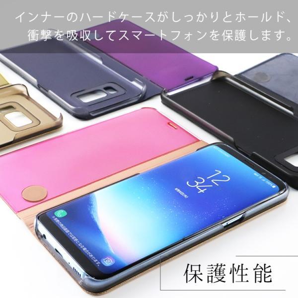 Galaxy S8 ケース 手帳型 SC-02J SCV36 GalaxyS8 ミラー カバー 光沢 耐衝撃 ケース 手帳 ギャラクシーS8 orancio 04