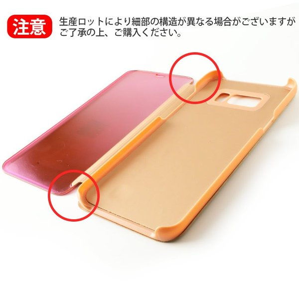 Galaxy S8 ケース 手帳型 SC-02J SCV36 GalaxyS8 ミラー カバー 光沢 耐衝撃 ケース 手帳 ギャラクシーS8 orancio 05