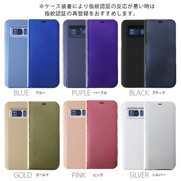 Galaxy S8 ケース 手帳型 SC-02J SCV36 GalaxyS8 ミラー カバー 光沢 耐衝撃 ケース 手帳 ギャラクシーS8 orancio 06