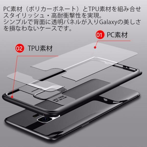 Galaxy S9 ケース SCV38 SC-02K GalaxyS9 クリア背面 透明 シンプル スマホケース カバー ギャラクシーS9 orancio 02