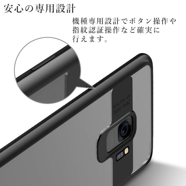Galaxy S9 ケース SCV38 SC-02K GalaxyS9 クリア背面 透明 シンプル スマホケース カバー ギャラクシーS9 orancio 04