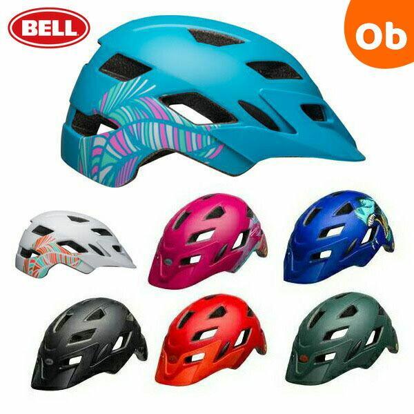 BELL(ベル) SIDETRACK UC  (サイドトラック チャイルド) 自転車 ヘルメット【送料無料 沖縄・一部地域を除く】
