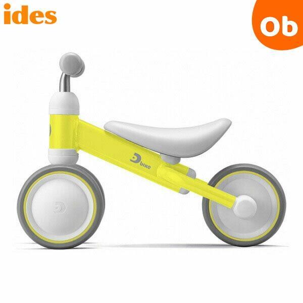 アイデス D-Bike mini+ / ディーバイクミニプラス イエロー ides【ラッピング不可商品】【送料無料 沖縄・一部地域を除く】