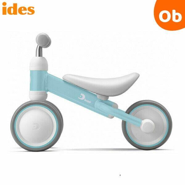 アイデス D-Bike mini+ / ディーバイクミニプラス ミントブルー ides【ラッピング不可商品】【送料無料 沖縄・一部地域を除く】