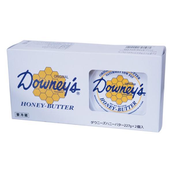 送料無料(東北〜中部) ハニーバター ダウニーズ オリジナル ハニーバター 227g×2P 90%以上はちみつDowney'sコストコ 冷蔵