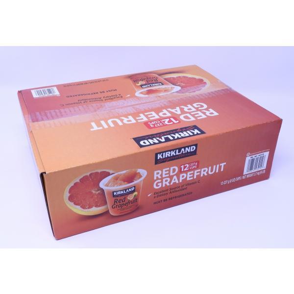 送料無料(東北〜中部) レッドグレープフルーツ カップ  227g×12カップ 冷蔵便発送  カークランド  要冷蔵 コストコ  フルーツゼリー