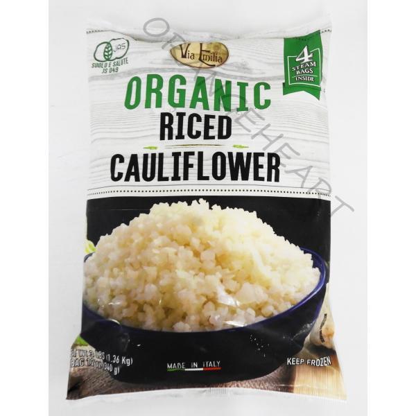 送料無料(東北〜中部) カリフラワーライス オーガニック 1.36Kg(340g×4) ViaEmilia コストコ ダイエット 野菜 低カロリー 低糖質 カリフラワー ライス
