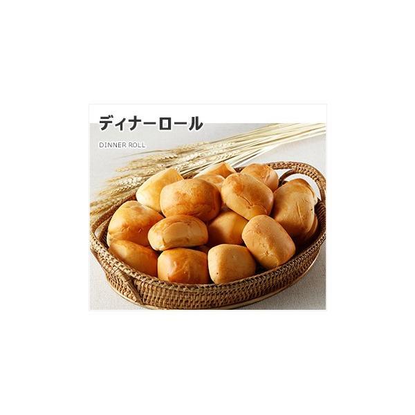 送料無料(東北〜中部)ディナーロール 36個 コストコ パン ロールパン