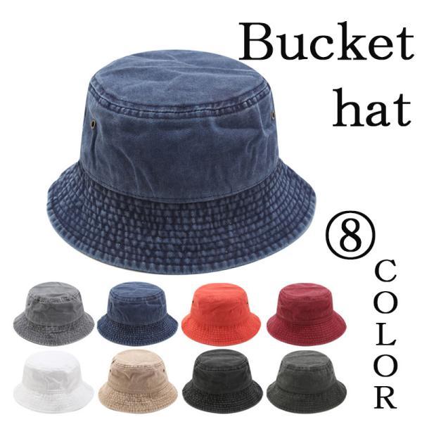 バケットハットメンズレディースおしゃれUVカット帽子折り畳み綿大きめサファリハットレディース春夏UV紫外線対策コットンキャップ