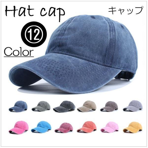 帽子キャップメンズレディース夏大きめおしゃれ無地ローキャップカーブキャップ綿大きいサイズつば長ウォッシュ