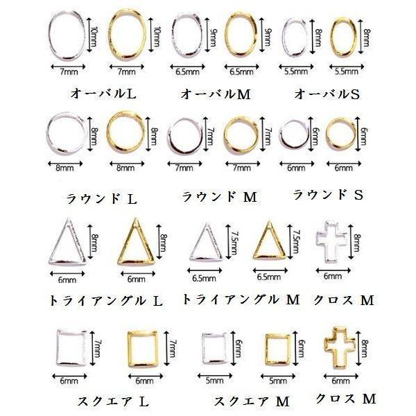 10個入り 12種類プレートフレーム メタルパーツ カーブあり ゴールド シルバー ネイルパーツ ブローチフレーム ネイル用品 GOLD フレーム|orangecoco